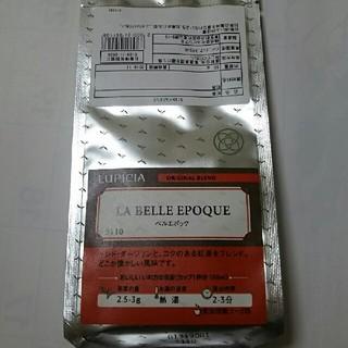 ルピシア(LUPICIA)のルピシア ベルエポック5110(茶)