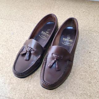 リーガル(REGAL)のリーガル タッセルローファー 24.5(ローファー/革靴)