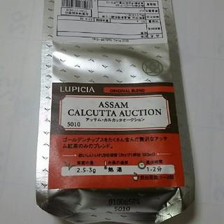 ルピシア(LUPICIA)のルピシア アッサム・カルカッタオークション5010(茶)