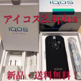アイコス(IQOS)のiQOS アイコス 新型2.4Plus 新品未使用7点セット  オール新品未使用(タバコグッズ)