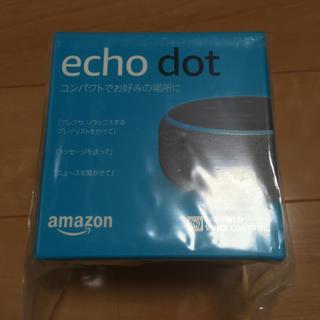 エコー(ECHO)の新品 第3世代 amazon echo dot(スピーカー)