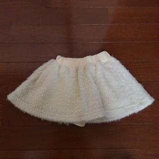 プティマイン(petit main)のボアスカート80cm(スカート)