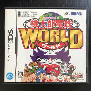 ハドソン(HUDSON)のDS 桃太郎電鉄ワールド WORLD (携帯用ゲームソフト)