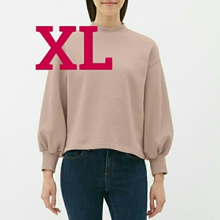 ジーユー(GU)のXL ジーユー GU モックネックスウェット ピンク ベージュ ユニクロZARA(トレーナー/スウェット)