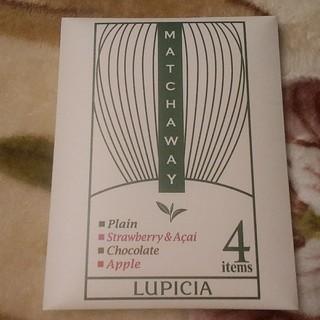 ルピシア(LUPICIA)の☆ルピシア☆抹茶ウェイ4種入り(茶)