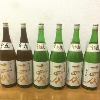6本セット! 十四代  本丸  最新詰め  本丸2本  角新本丸4本  日本酒(日本酒)