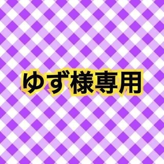 キスマイフットツー(Kis-My-Ft2)のキスマイ 銀テストラップ yummy(キーホルダー/ストラップ)