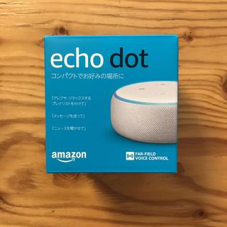 新品未開封  Amazon echo dot  第3世代(スピーカー)