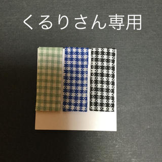 くるりさん専用*落ちない!マグネットしおり☆ブックマーカー☆ふせん(しおり/ステッカー)