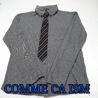 コムサイズム(COMME CA ISM)のコムサイズム⭐シャツネクタイセット(ドレス/フォーマル)