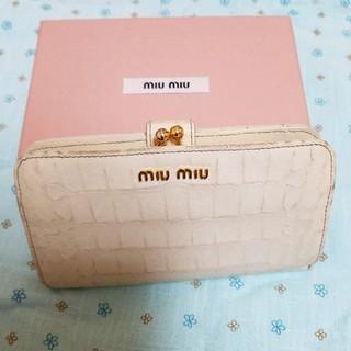 ミュウミュウ(miumiu)のミュウミュウ がま口財布(財布)