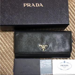 プラダ(PRADA)のPRADA 長財布 ブラック(財布)