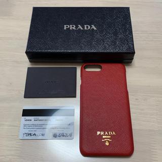 プラダ(PRADA)のPRADA i phone7plus ケース(iPhoneケース)