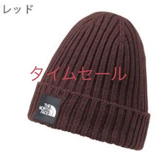 ザノースフェイス(THE NORTH FACE)のノースフェイス ニット帽子 セコイヤレッド新品(ニット帽/ビーニー)