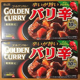 にゃんたろー★様  S&Bゴールデンカレー バリ辛』 198g × 2箱(調味料)