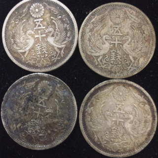 小型50銭銀貨(鳳凰50銭銀貨)(貨幣)