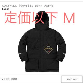 シュプリーム(Supreme)の定価以下 Supreme GORE-TEX700-Fill Down Parka(ダウンジャケット)