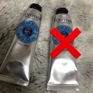 ロクシタン(L'OCCITANE)のロクシタンハンドクリーム 30ml(ハンドクリーム)