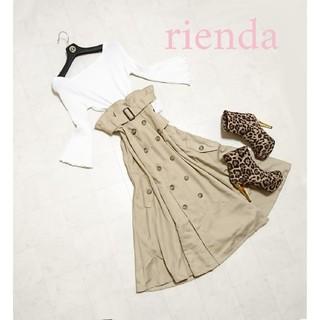 リエンダ(rienda)のrienda リブオフショル トレンチスカート セット  (セット/コーデ)