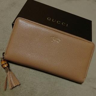 グッチ(Gucci)の長財布 GUCCI グッチ バンブー  ラウンド ファスナー(財布)