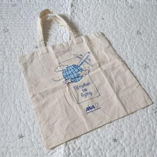 エーエヌエー(ゼンニッポンクウユ)(ANA(全日本空輸))の[新品未開封]ANA オリジナルエコバッグ(エコバッグ)