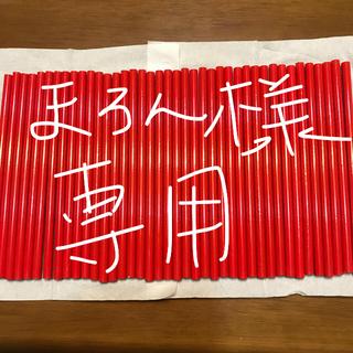 赤えんぴつ40本(鉛筆)