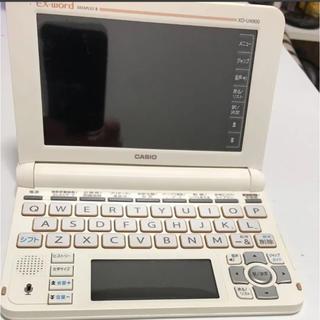 カシオ(CASIO)の電子辞書 CASIO EX-Word DATAPLUS 8(電子ブックリーダー)