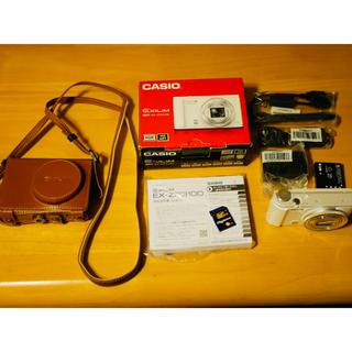 カシオ EXILIM EX-ZR3100 白 自撮 SDカード ケース(コンパクトデジタルカメラ)