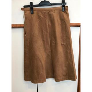 スウェードタイプ Aラインスカート(ひざ丈スカート)