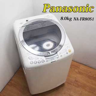 Panasonic 8.0kg 洗濯乾燥機 KS06(洗濯機)