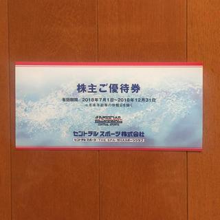 【pug89様専用】セントラルスポーツ 株主優待券 2枚(フィットネスクラブ)