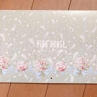 ピンクハウス(PINK HOUSE)の専用ページ ピンクハウス カレンダー とカタログ(カレンダー/スケジュール)