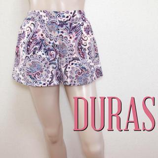 デュラス(DURAS)の定番♪デュラス スカーフ柄 おしゃれショートパンツ♡リゼクシー ダチュラ(ショートパンツ)