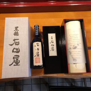 黒龍 石田屋 空瓶 空きボトル 箱付き 限定品(日本酒)
