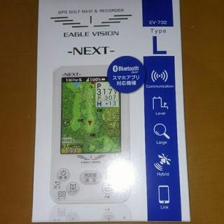 アサヒゴルフ(朝日ゴルフ)の【新品未使用】 イーグルビジョン ネクスト EV-732 GPSナビ(その他)