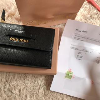 ミュウミュウ(miumiu)のミュウミュウ♡折りたたみ財布(財布)