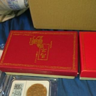 中国古銭詰め合わせ、金貨4枚、銀貨6枚(貨幣)