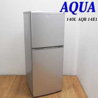 2014年製 137L 冷蔵庫 自動霜取 KL09(冷蔵庫)