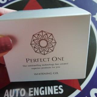 パーフェクトワン(PERFECT ONE)のラフィネ パーフェクトワン薬用ホワイトニングジェル(オールインワン化粧品)