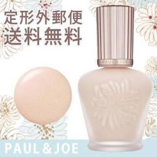 ポールアンドジョー(PAUL & JOE)の【新品】ポール&ジョー ラトゥーエクラファンデーションプライマー N01(化粧下地)