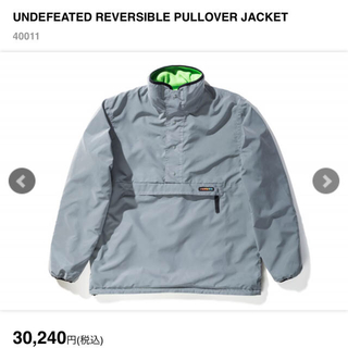 UNDEFEATED REVERSIBLE PULLOVER JACKET
