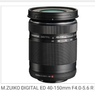 オリンパス(OLYMPUS)の【新品】ほぼ1年保証付■M.ZUIKO DIGITAL ED 40-150mm(レンズ(ズーム))