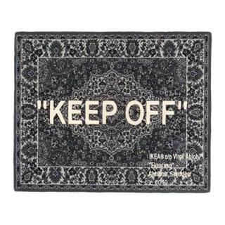 イケア(IKEA)のIKEA off-white keep off rag (ラグ)