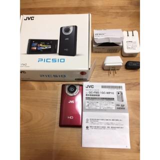 ビクター(Victor)のHDメモリーカメラ JVC 日本ビクター GC-FM2 美品(ビデオカメラ)