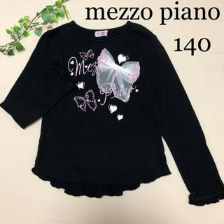 メゾピアノ(mezzo piano)のメゾピアノ 長袖シャツ 立体リボン☆ キラキラ 裾フリル ファミリア ミキハウス(Tシャツ/カットソー)