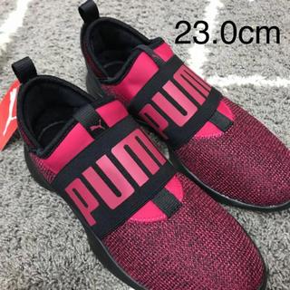 プーマ(PUMA)のプーマ スニーカー 23.0cm ピンク(スニーカー)