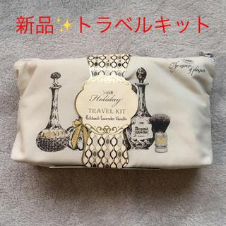 サボン(SABON)の新品✨サボン トラベルセット  Travel Bag Holiday(旅行用品)