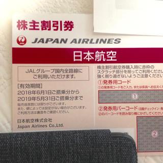 ジャル(ニホンコウクウ)(JAL(日本航空))の株主優待 JAL  【一枚です】(航空券)