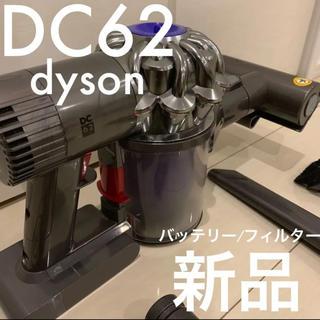 ダイソン(Dyson)の美品 DYSON DC62motorhead DC62MH 新品バッテリーなど(掃除機)