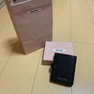 ミュウミュウ(miumiu)のmiu miu  マドラスレザー財布(財布)